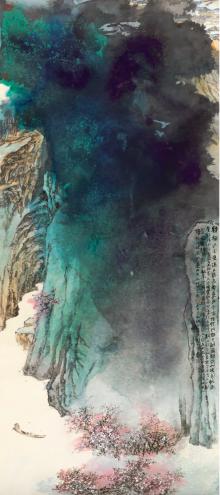 Zhang Daqian, Peach Blossom Spring, 1982